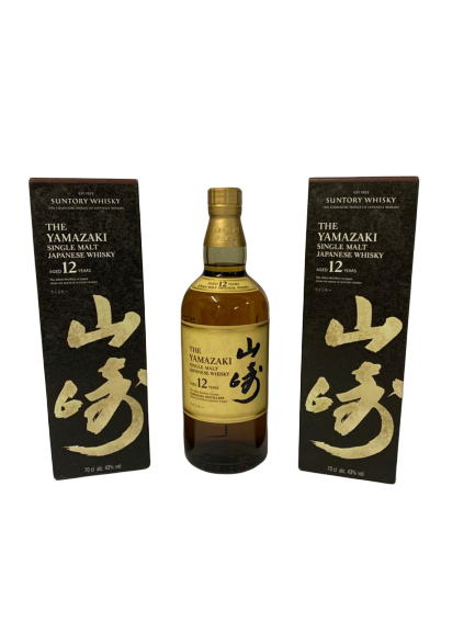 Whisky YAMAZAKI Single Malt 12 years old